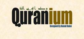 Pubblicata in inglese traduzione di Corano scritta in caratteri innovativi