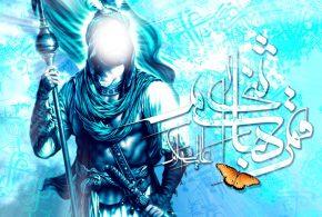 Anniversario nascita Abalfazl al-Abbas