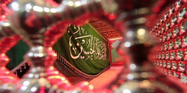 Nascita Imam Hoseyn (AS)
