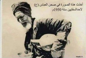 Arbaein: delucidazioni sulla lotta dell'Imam Husayn